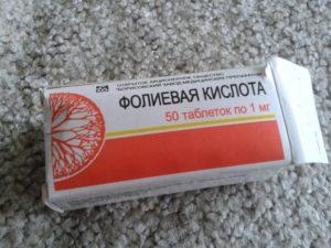 Фолиевая кислота для мужчин польза и вред